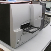 EKU Plate Reader Photo
